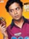 Dadhi Raj