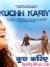 Kuchh Kariye