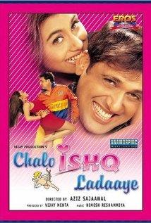 Chalo Ishq Ladaaye
