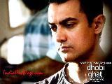 Dhobi Ghat Movie Wallpaper4