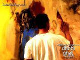 Dhobi Ghat Movie Wallpaper10