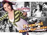 Mumbai Mast Kallander wallpaper1