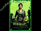 Vikalp wallpaper3