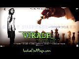 Vikalp wallpaper6