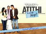 Atithi Tum Kab Jaoge1