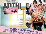 Atithi Tum Kab Jaoge3