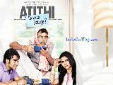 Atithi Tum Kab Jaoge5