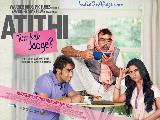 Atithi Tum Kab Jaoge8