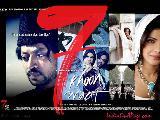 7 Khoon Maaf wallpaper15