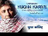 Kuchh Kariye6