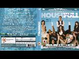 Housefull 7