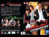 Badmaash Company18