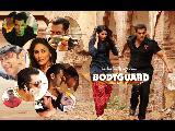 Bodyguard5