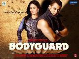 Bodyguard Wallpaper 12