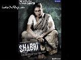 Shabri Wallpaper3