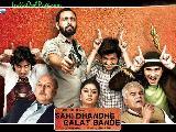 Sahi Dhandhe Galat Bande6