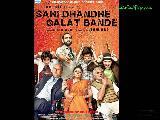 Sahi Dhandhe Galat Bande8