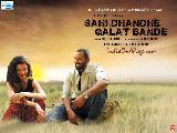 Sahi Dhandhe Galat Bande10