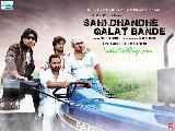 Sahi Dhandhe Galat Bande11