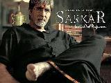 Amitabh Bachchan 17