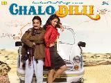 Chalo Dilli 8