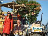Chalo Dilli 10