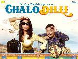 Chalo Dilli 13