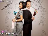 Love U... Mr. Kalakaar 5