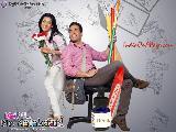 Love U... Mr. Kalakaar 12