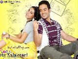 Love U... Mr. Kalakaar 14