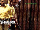 Shagird wallpaper 3