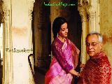 Kashmakash wallpaper 4