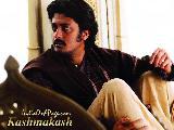 Kashmakash wallpaper 5
