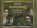 Kashmakash wallpaper 8